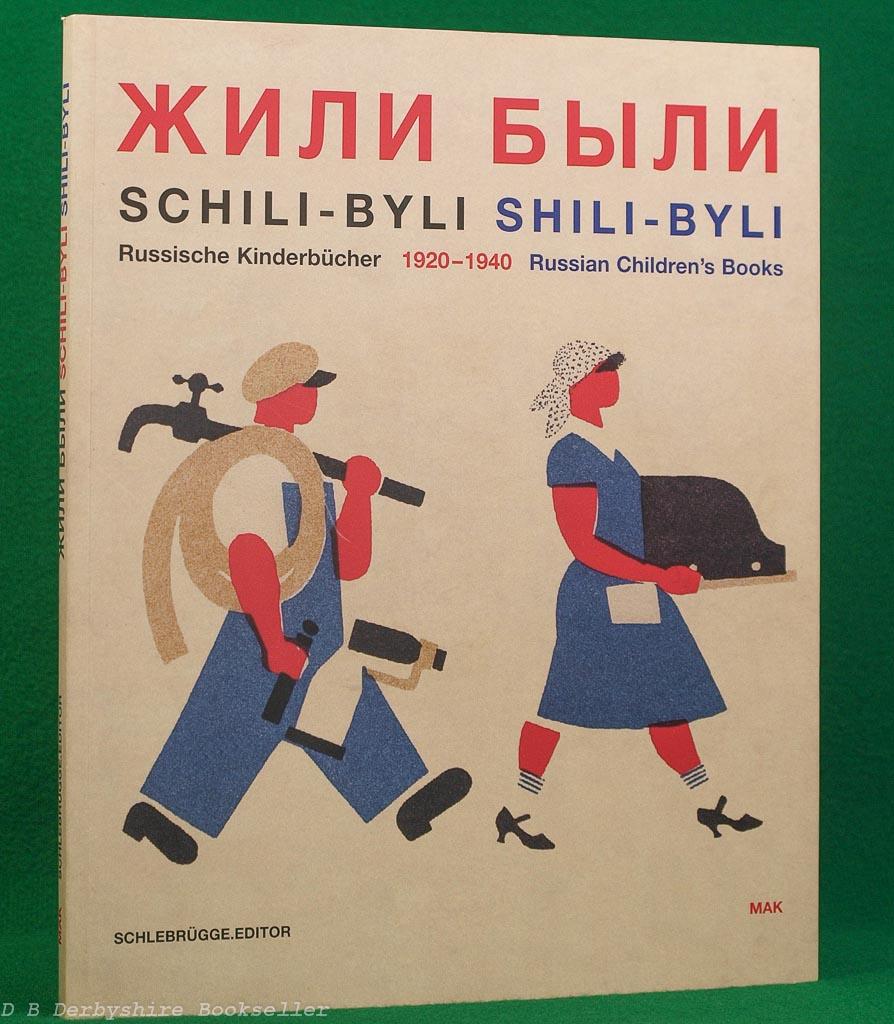 SHILI-BYLI Russian Children's Books 1920-1940 | Exhibition Catalogue